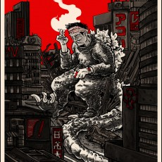 "Anatomy of a Screenprint- ""Gojira vs. The Smoke Monster"" ON SALE NOW!"
