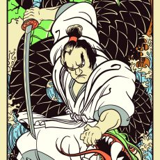 """Samurai with a Magic Sword"" by Budich- new colorway!"